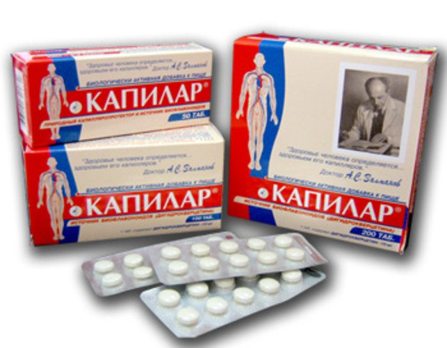 Capilar 200 Tablets Dihydroquercetin 250mg. Source of Bioflavonoids. Taxifoline.