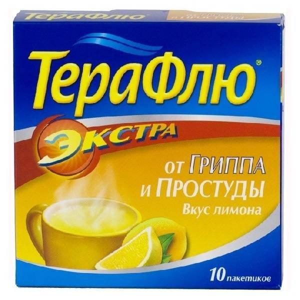 Theraflu Cold & Flu Extra Lemon Taste 10 Sachet