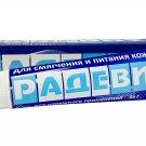 Radevit Active Ointment 35gr