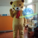Free Shipping Care Bear coffee Teddy Bear Mascot Costume for Halloween and party