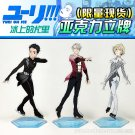 Yuri!!! On Ice Katsuki Yuri Plisetsky Victor Nikiforov Big Anime Acrylic Stand Figure Decorative