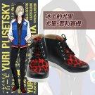 Yuri!!! on Ice Plisetsky Yuri Cosplay Shoes Customized Size