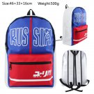 Free Shipping  YURI!!! on ICE Plisetsky Backpack Knapsack Packsack School Bag Students Shoulder Bag