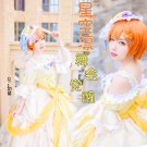 Free Shipping Lovelive Ball Gown Hoshizora Rin Awaken Cosplay Costume Party Palace Full Dress