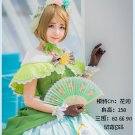 Free Shipping Lovelive Ball Gown Hanayo Koizumi Awaken Cosplay Costume Party Palace Full Dress