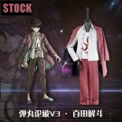 Free Shipping Danganronpa V3 Momota Kaito School Astronaut Uniform Cosplay costume