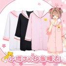Free Shipping Card Captor Pajama KINOMOTO SAKURA cosplay costume
