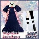 Free Shipping Tokyo Ghoul Juuzou Suzuya Cosplay Costume Dress Custom Made