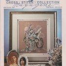 Stoney Creek Magazine May/June 1991 Cross Stitch Collection