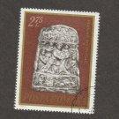 Posta Romana Stamp Relief Mithriac CTO Romania
