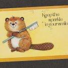Funny Beaver Advertising Postcard Comic Toothbrush Dental