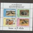 Laos 1996 Marine Life Green Sea Turtle Souvenir Sheet 25gh Anniversary Greenpeace