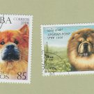 Chow Dog Postage Stamps Canine Art Photo Head Study