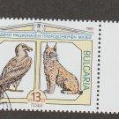 Bulgaria 1989 Scott #3435 Stamp Natural History Museum