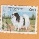 JAPANESE CHIN Dog Art Postage Stamp Cambodia 1997