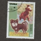 Postage Stamp LONG-COATED CHIHUAHUA Dog Portrait Caribbean