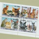 Cat Stamps Sao Tome e Principe Block of Four Feline