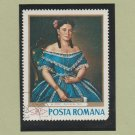 Posta Romana Stamp Woman in Blue Miniature Art