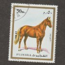 Postage Stamp Horse Fujeira Equine Animal Art