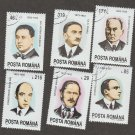 Romania 1993 Postage Stamps Personalities Famous Romanian Men