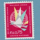 United Nations Geneva 1968 Postage Stamp Regular Issue