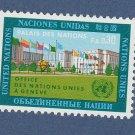 United Nations Geneva 1969 Postage Stamp Regular Issue