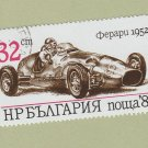 Bulgaria Ferrari 500 F2 1952 Racing Car Postage Stamp Automobile