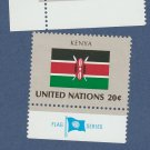 United Nations Flag Series Postage Stamps MNH 20c Lot of 3
