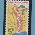 Great River Road U.S. Postage Stamp Scott #1319 Commemorative