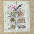 World Environment Day Stamps Flora & Fauna Flowers Nature Wildlife