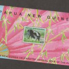 Papua New Guinea Souvenir Sheet 1995 Chinese Year of the Pig Animals