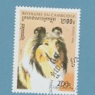 COLLIE Postage Stamp Dog Art Cambodia