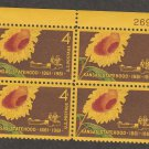 Kansas Statehood Block of 4 Vintage U.S. Postage Stamps Sunflower
