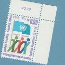 United Nations Geneva Postage Stamp 30th Anniversary