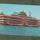 JUMBO Floating Restaurant Postcard Hong Kong China