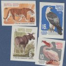 Russia Wildlife Stamps Imperforate 1964 Scott No. 2908 - 2911