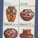 Block of 4 Pueblo Art U.S. Postage Stamps 13c 1977 Vintage