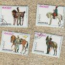 Manama Stamps 1972 Horses Military Uniforms Bahrain