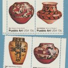 Pueblo Art U.S. Postage Stamps Complete Set of 4 Commemoratives