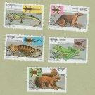 Cambodia Stamps 1993 Frog Lizard Lemur Squirrel Wildlife Animals