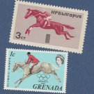 Set of Two Jumpers / Hunters Horses Equestrian Postage Stamps Olympic Games