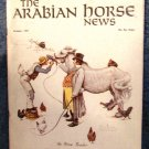 Arabian Horse News Magazine 2 Issues Vintage 1970s Equestrian