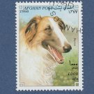 Dog Art head Study Postage Stamp Borzoi Russian Wolfhound 1998 Afghanistan