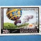 Montgolfiere's Hot Air Balloon Dirigible Air Mail Postage Stamp