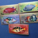 Colorful Fishes Marine Life Postage Stamps Air Mail United Arab Emirates