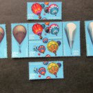 Hot Air Balloons U.S. Postage Stamps Dirigibles 1983 Commemoratives