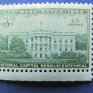 White House 3c U.S. Postage Stamp Vintage Scott No. 990