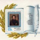 Russia Soviet Union Souvenir Sheet Postage Stamp Aleksander Pushkin Author Literature