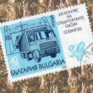 Postage Stamp, Used, Bulgaria, Large Truck, Auto, Transportation