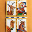 Carousel Animals 25c Four Postage Stamps Goat, Deer, Camel, Horse